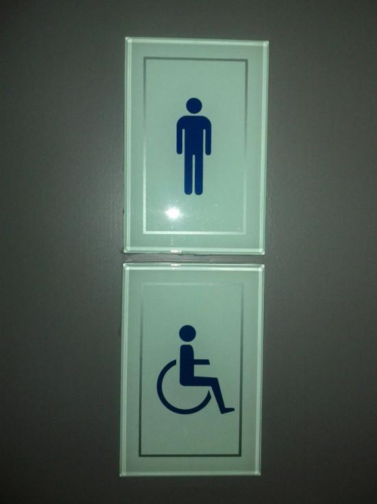 HILTON München Männertoilette